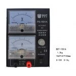 BST-1501A 12V DC Power Supply