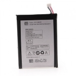 4000mAh Battery replacement for Lenovo P780