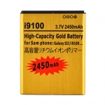 3.7V 2450mAh Battery replacement for Samsung Galaxy S2 i9100