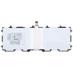 Battery replacement for Samsung Galaxy Tab 2 10.1 P5113