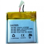 Battery Replacement iPod Shuffle 2nd Gen