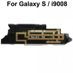Antenna Connector replacement for Samsung Galaxy S  i9008​